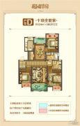 远洋・香奈河畔左岸3室2厅2卫124平方米户型图