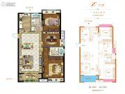 和昌悦澜3室2厅1卫128平方米户型图