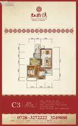 红树湾2室2厅1卫85平方米户型图