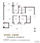 半山豪苑3室2厅2卫127平方米户型图