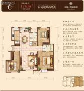 金地艺城瑞府3室2厅2卫110平方米户型图