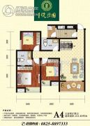 一号庄园3室2厅2卫102平方米户型图
