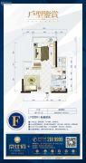 京仕佰公馆1室1厅1卫0平方米户型图