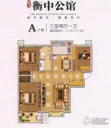 泰华・学府公寓3室2厅1卫112平方米户型图