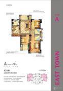 中联东郡3室2厅2卫99平方米户型图