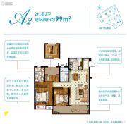 奥园黄金海岸3室2厅2卫99平方米户型图