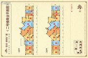 成都恒大中央广场0平方米户型图