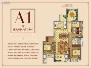 正荣华府4室2厅2卫134平方米户型图