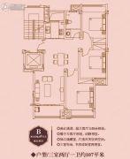 品尊世家3室2厅1卫107平方米户型图