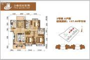 金鹿花园三期3室2厅2卫137平方米户型图