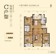 中粮万科长阳半岛3室2厅2卫135平方米户型图