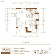海口恒大・美丽沙2室2厅2卫134平方米户型图
