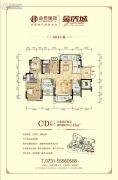 金侨城3室2厅2卫143平方米户型图