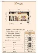 华府新天地1室2厅1卫74平方米户型图