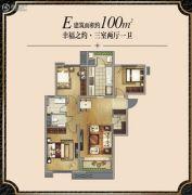 万科金域东郡3室2厅1卫100平方米户型图