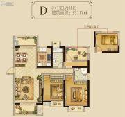 林泰嘉境天成3室2厅2卫117平方米户型图