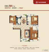 南昌万达城3室2厅2卫130平方米户型图