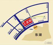 福星惠誉东湖城交通图