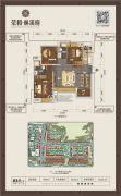 荣和・林溪府3室2厅2卫88平方米户型图