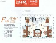 绿地未来城3室2厅2卫146平方米户型图