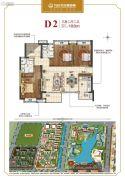 广州融创万达文化旅游城3室2厅2卫108平方米户型图