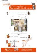 彰泰滟澜山1室2厅1卫64平方米户型图