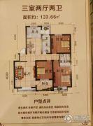 金域水岸3室2厅2卫133平方米户型图