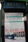 大德广场交通图