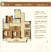 苏州绿城春江明月3室2厅2卫112平方米户型图