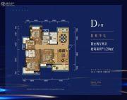 广信万汇城4室2厅2卫128平方米户型图