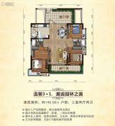 宁邦广场3室2厅2卫140平方米户型图