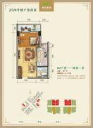 华信广场1室1厅1卫45平方米户型图
