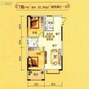 燕泉华府3室2厅1卫101平方米户型图