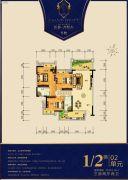 新亚君悦台3室2厅2卫143平方米户型图