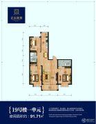 正远新座二期3室1厅2卫0平方米户型图
