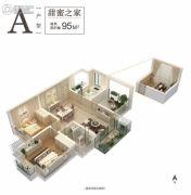 华丽家族太湖汇景3室2厅1卫95平方米户型图