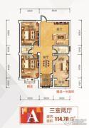 畅和银座3室2厅2卫114平方米户型图