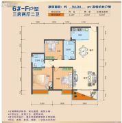 阳光新天地3室2厅2卫94平方米户型图
