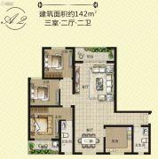 天泽茗园3室2厅2卫142平方米户型图