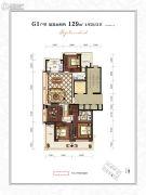 滨江・锦绣之城4室2厅2卫129平方米户型图