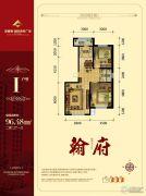 诺睿德国际商务广场2室2厅1卫96平方米户型图