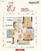 奥园越时代3室2厅1卫69--83平方米户型图