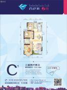 香港城二期3室2厅2卫114平方米户型图