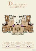 恒大帝景(备案名:聚亨景园)3室2厅2卫127平方米户型图
