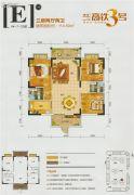 高铁3号3室2厅2卫114平方米户型图