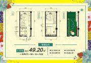东风合运花园1室2厅1卫49平方米户型图