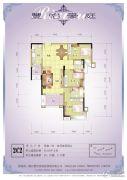 丰怡豪庭3室2厅2卫130平方米户型图