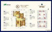 淮矿东方蓝海3室2厅1卫98平方米户型图