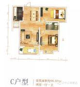 江南臻品2室1厅1卫96平方米户型图