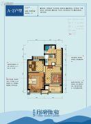 月湖雅苑2室2厅1卫67平方米户型图